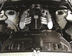 Mansory Pokrywa silnika Phantom