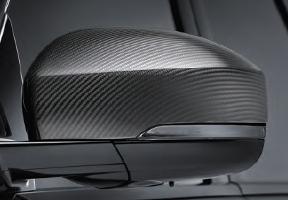 Startech Lusterka Range Rover 2013