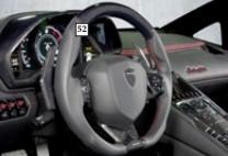 Mansory Sportowa kierownica Aventador