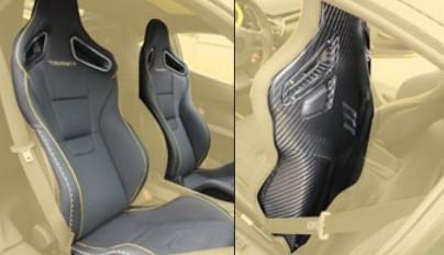 Mansory Sportowe fotele 458 Italia i Spider