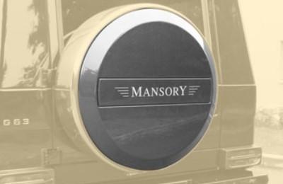 Mansory Pokrywa koła zapasowego G 4x4 W463