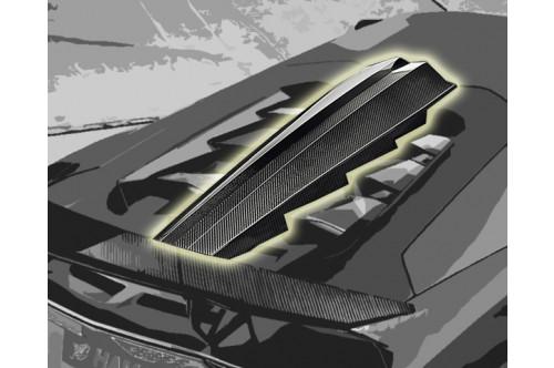Hamann Centralny wlot powietrza do silnika Aventador