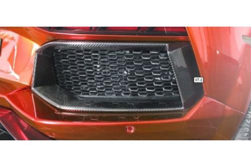 Mansory Tylne wyloty powietrza Aventador