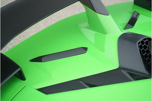 Novitec Tylne wyloty powietrza Aventador SVJ