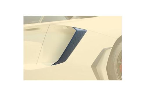 Mansory Boczne wloty powietrza do silnika Aventador