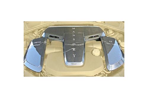 Mansory Pokrywa silnika Continental GT, GTC 2016