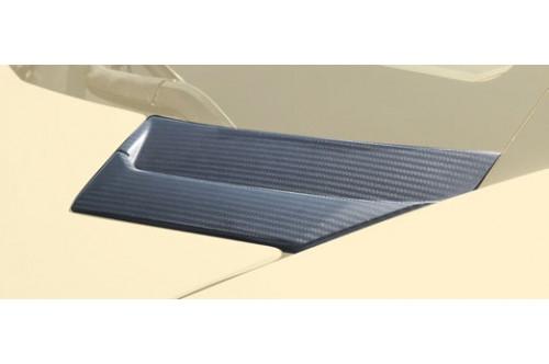 Mansory Wloty powietrza w masce Aventador