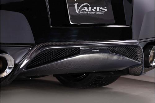 Varis VRS Dyfuzor GT-R R35