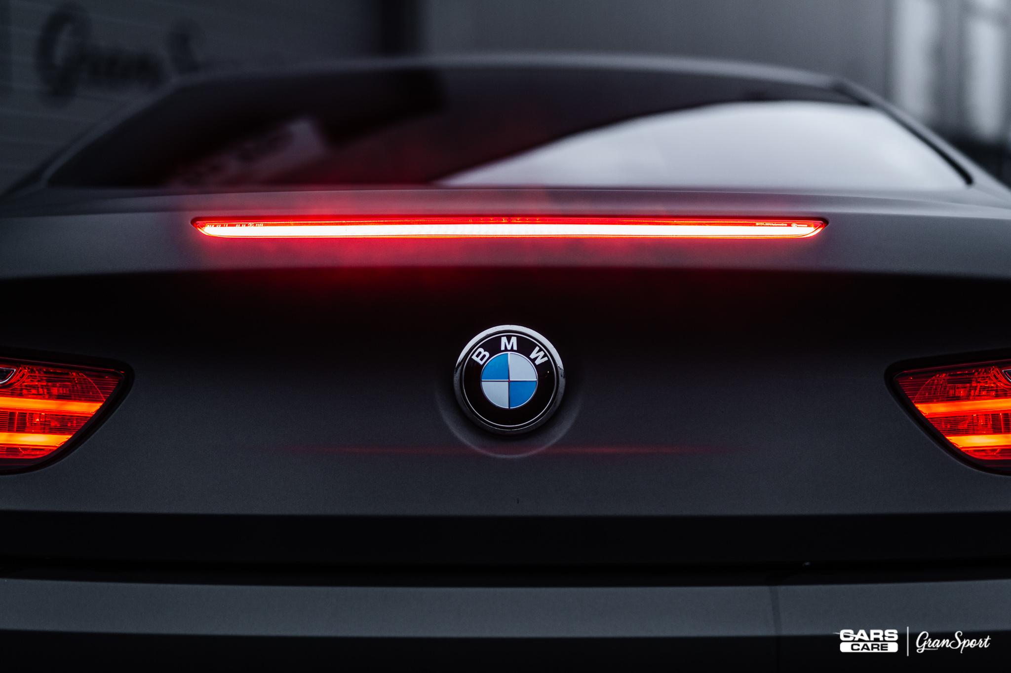 BMW 6 Maxhaust